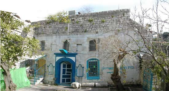 בית הכנסת הארי הספרדי צפת בצביונו המקורי