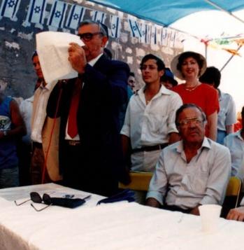 """פתיחת חגיגות ל""""ג בעומר, 1985"""