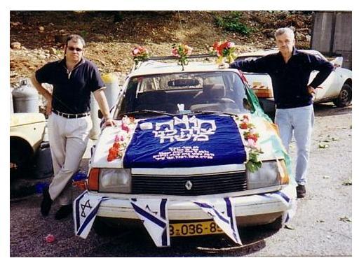 חיים פינקלשטיין ורפי בנו ליד הרכב המקושט, מוכנים לצאת למירון