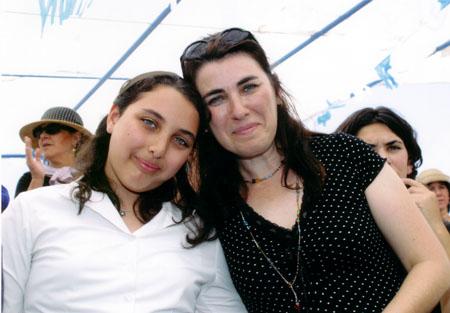 רפאלה וזוהר - דור שישי ושביעי למסורת, בית עבו תשסד 2004