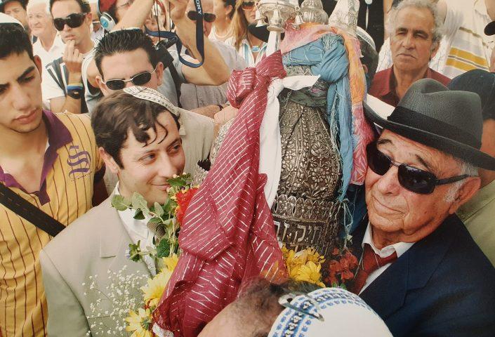 2005 יוסף עבו עברון ורפי עבו