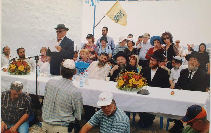 2005 - יוסף מקריא את תולדות המסורת
