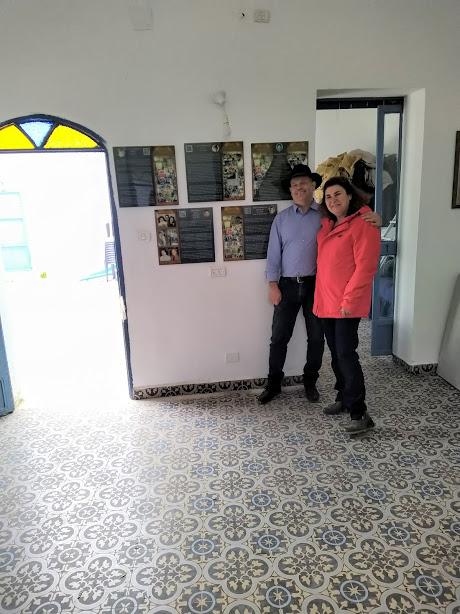 רפאלה עבו ורפי פינקלשטיין בבית עבו
