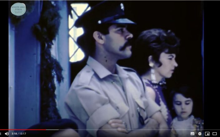 יהודית עבו עברון ורפאלה, הטקס בבית עבו שנות ה- 70
